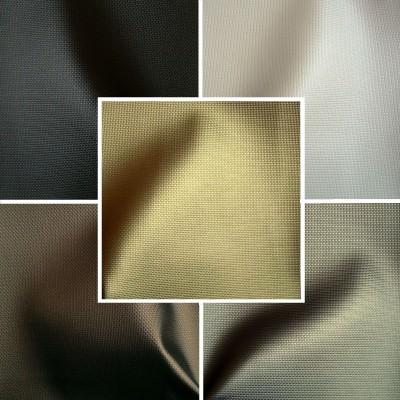 Daft (5 coloris) Rideau à oeillets prêt à poser aspect cuir uni Thevenon Le rideau